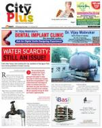 Vol-6,Issue-34,Dt.Aug16-22,2014 - Read on ipad, iphone, smart phone and tablets.