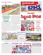 15-08-2014 - Read on ipad, iphone, smart phone and tablets.