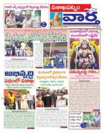 16-08-2014 - Read on ipad, iphone, smart phone and tablets.