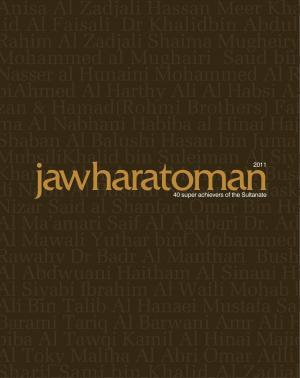JawharatOman 2011 - Read on ipad, iphone, smart phone and tablets.