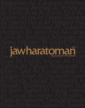 JawharatOman, 2012 - Read on ipad, iphone, smart phone and tablets.