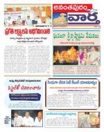 18-08-2014 - Read on ipad, iphone, smart phone and tablets.