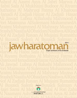 JawharatOman, 2014-Ads - Read on ipad, iphone, smart phone and tablets.