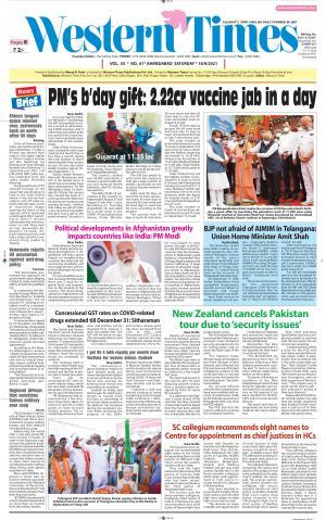 Ahmedabad English (Morn. Daily)