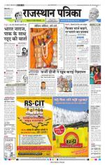 19-08-2014 - Read on ipad, iphone, smart phone and tablets.