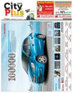 Vol-8, Issue-49,Aug 15 to 23 Aug 2014 - Read on ipad, iphone, smart phone and tablets.