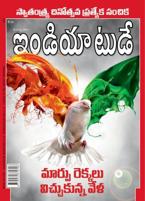 India Today Telugu-26th August 2014 - Read on ipad, iphone, smart phone and tablets.