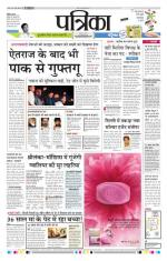 20-08-2014 - Read on ipad, iphone, smart phone and tablets.