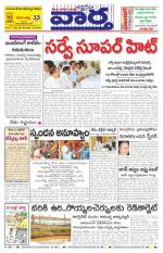 20-08-2014 Main - Read on ipad, iphone, smart phone and tablets.