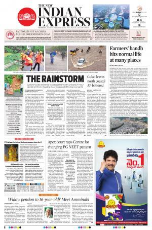 The New Indian Express-Vijayawada