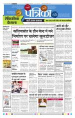21-08-2014 - Read on ipad, iphone, smart phone and tablets.