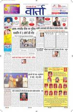 21-08-2014 Hindi - Read on ipad, iphone, smart phone and tablets.