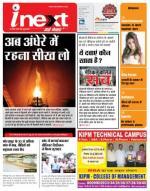 Epaper Gorakhpur - Read on ipad, iphone, smart phone and tablets