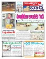 22-08-2014 - Read on ipad, iphone, smart phone and tablets.