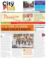 MALAD, Vol - 5, Issue -47, AUGUST 23 - AUGUST 29, 2014 - Read on ipad, iphone, smart phone and tablets.