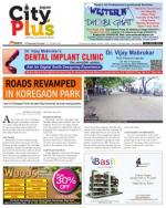 Vol-6,Issue-35,Dt.Aug.23-29,2014 - Read on ipad, iphone, smart phone and tablets.