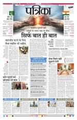 24-08-2014 - Read on ipad, iphone, smart phone and tablets.