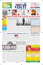 24-08-2014 Hindi - Read on ipad, iphone, smart phone and tablets.