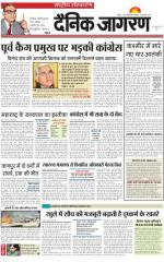 25-Aug-2014 - Read on ipad, iphone, smart phone and tablets.