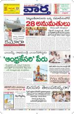 24-08-2014 Main - Read on ipad, iphone, smart phone and tablets.