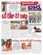 25-08-2014 - Read on ipad, iphone, smart phone and tablets.