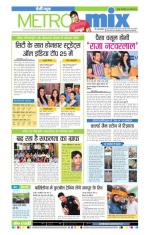 26-08-2014 - Read on ipad, iphone, smart phone and tablets.