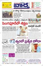26-08-2014 Main - Read on ipad, iphone, smart phone and tablets.
