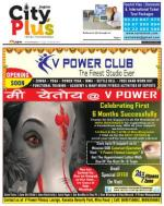 MIRA Road-BHAYANDER Vol-5 Issue - 48 Date- AUGUST 27 - SEPTEMBER 02, 2014