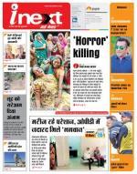Epaper Varanasi - Read on ipad, iphone, smart phone and tablets