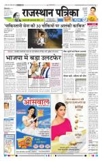 27-08-2014 - Read on ipad, iphone, smart phone and tablets.