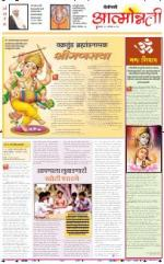 28th Aug Attmonnati - Read on ipad, iphone, smart phone and tablets.