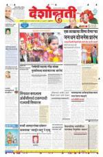 29th Aug Buldhana - Read on ipad, iphone, smart phone and tablets.