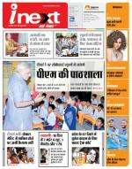 30.08.14 - Read on ipad, iphone, smart phone and tablets.
