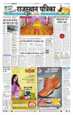 30-08-2014 - Read on ipad, iphone, smart phone and tablets.