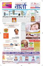 29-08-2014 Hindi - Read on ipad, iphone, smart phone and tablets.