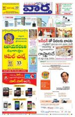 29-08-2014 Main - Read on ipad, iphone, smart phone and tablets.