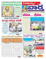 29-08-2014 - Read on ipad, iphone, smart phone and tablets.