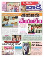 28-08-2014 - Read on ipad, iphone, smart phone and tablets.