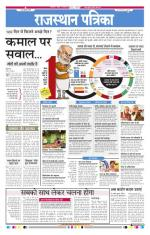 31-08-2014 - Read on ipad, iphone, smart phone and tablets.