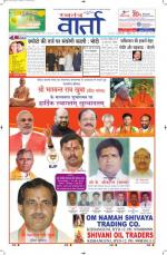 31-08-2014 Hindi - Read on ipad, iphone, smart phone and tablets.