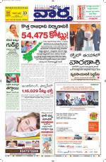 31-08-2014 Main - Read on ipad, iphone, smart phone and tablets.
