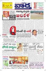 01-09-2014 Main - Read on ipad, iphone, smart phone and tablets.