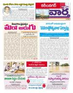 01-09-2014 - Read on ipad, iphone, smart phone and tablets.