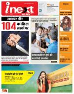 Epaper Dehradun - Read on ipad, iphone, smart phone and tablets