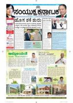 Sep,02,2014,Bangalore - Read on ipad, iphone, smart phone and tablets.