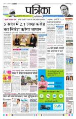 02-09-2014 - Read on ipad, iphone, smart phone and tablets.