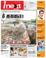 Epaper Agra News - Read on ipad, iphone, smart phone and tablets