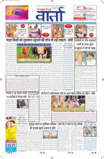 03-09-2014 Hindi - Read on ipad, iphone, smart phone and tablets.
