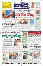 03-09-2014 Main - Read on ipad, iphone, smart phone and tablets.