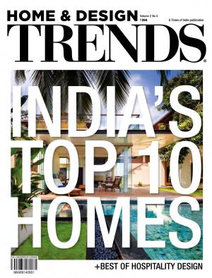 Home & Design TRENDS (Anniversary Issue)